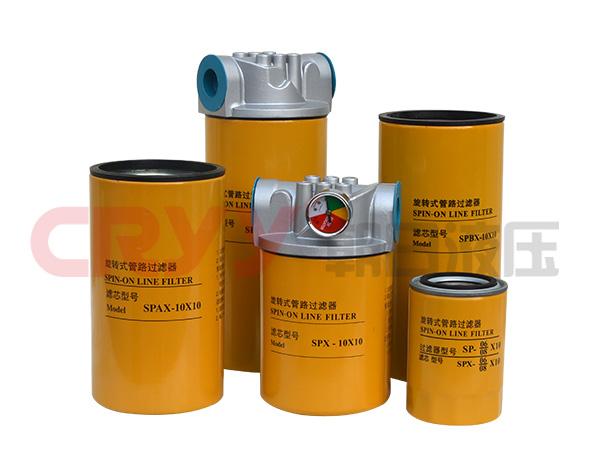 1、铝合金滤头 2、最高使用压力:0.7MPa 3、温度使用范围-30℃~90℃ 4、滤头上设有安装污染堵塞发讯器孔,以便检测滤芯使用情…